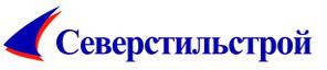 Фирма Северстильстрой