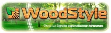 Фирма Woodstyle