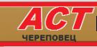 Фирма АСТ