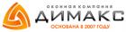 Фирма Димакс